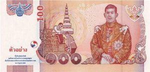 100 Baht Note