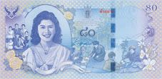 Thailand 80 Baht Note
